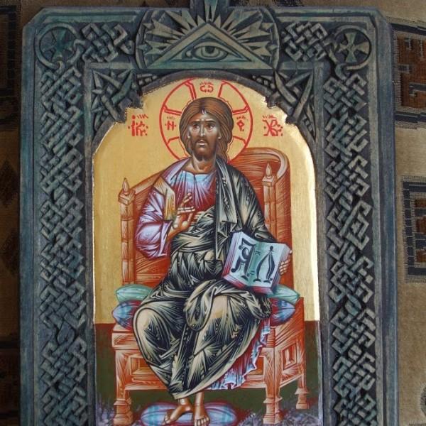 Icoana Iisus Hristos Imparat