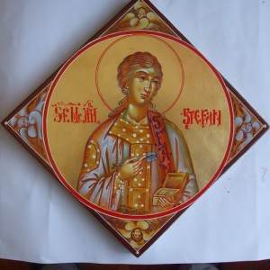 Icoana Sf. Stefan cu heruvimi